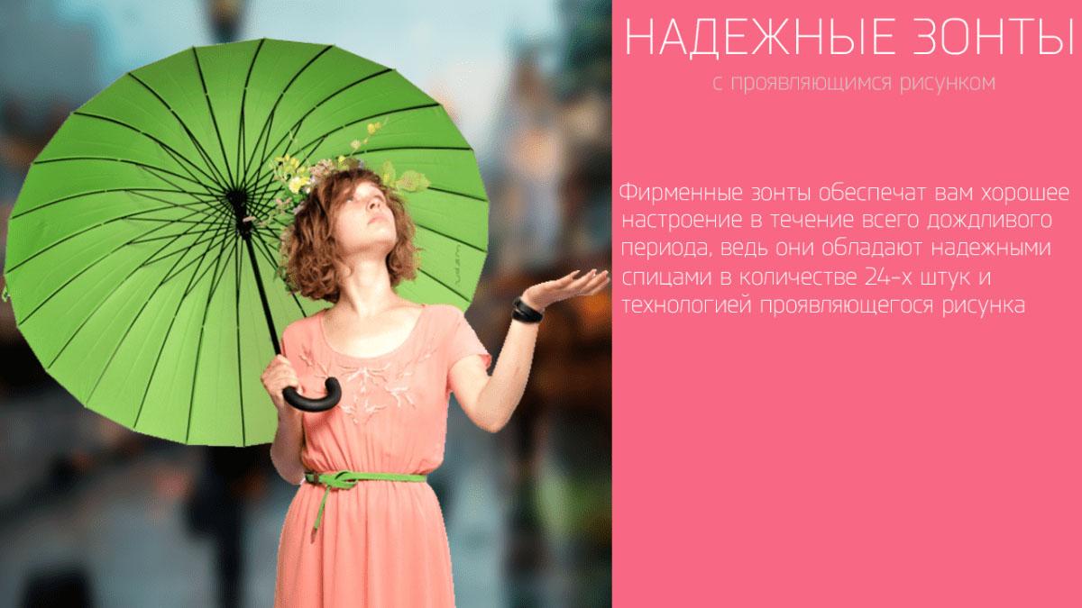 Зонт трость зеленый | 24 спицы ZC (купол 95 см.)