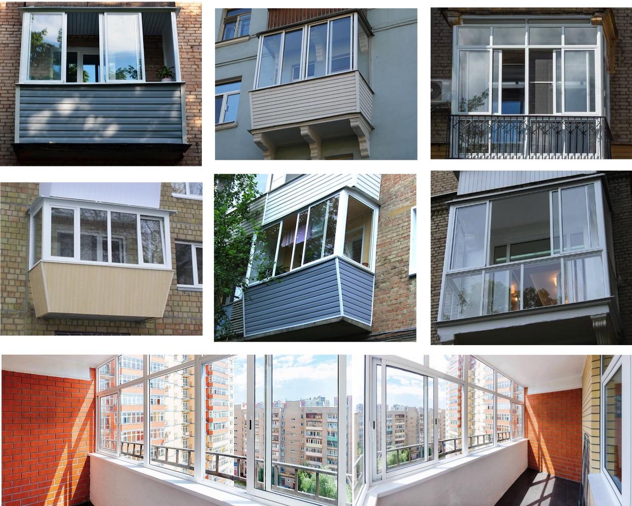 алюминиевые окна на балкон раздвижные цена