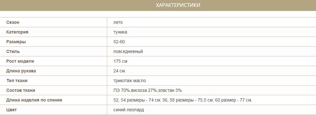 https://static-sl.insales.ru/files/1/1591/9324087/original/Снимок2_d70f7eb5c34b376ce81077a1560d0de5.PNG
