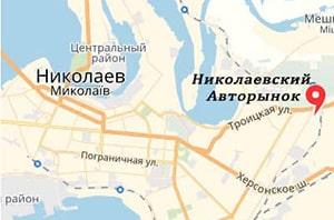 Авторынок на карте Николаева