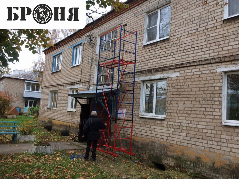 Московская область. Утепление промерзающих стен квартиры с внешней стороны