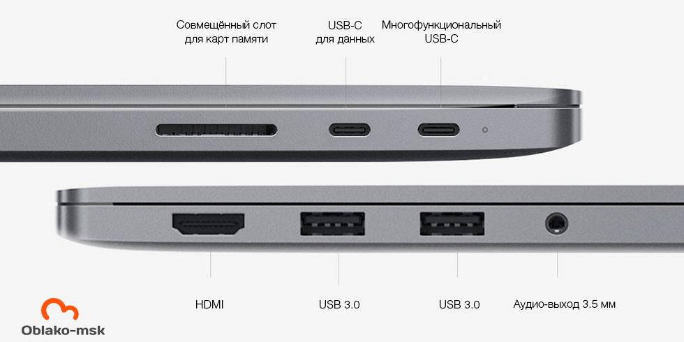 Ноутбук Xiaomi Mi Notebook Pro 15.6 2019