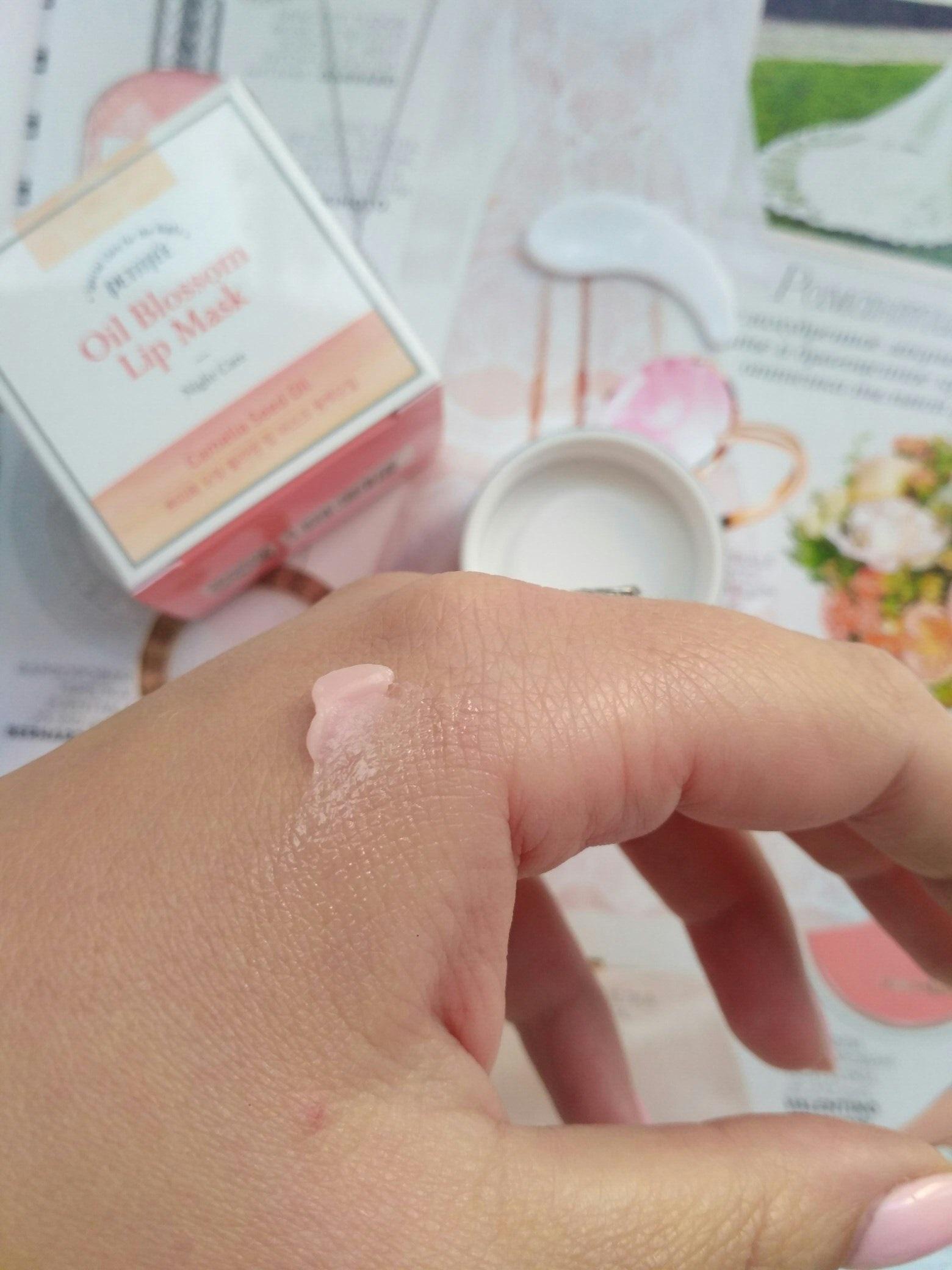PETITFEE Маска для губ с маслом камелии Oil Blossom Lip mask (Camellia seed oil)