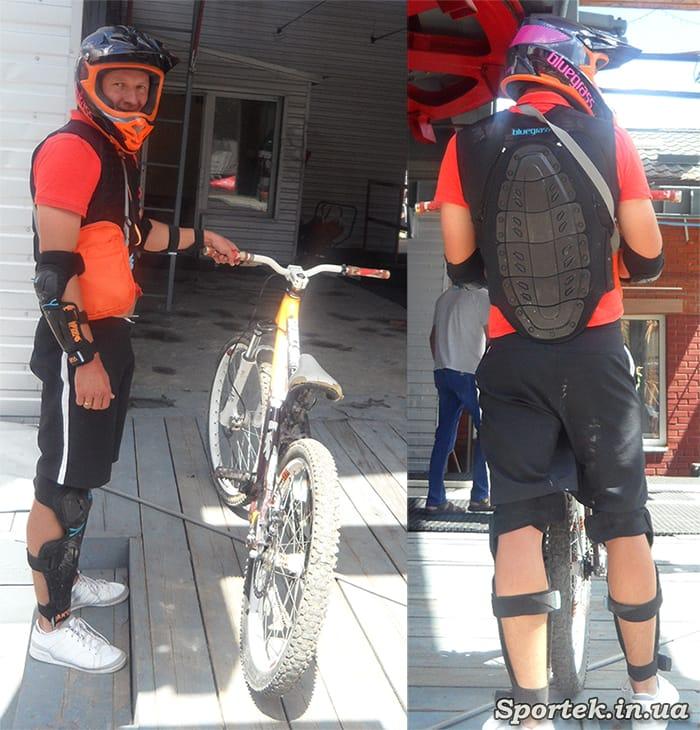 Захист велосипедиста при спуску на гірському велосипеді з гори