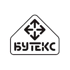 Размеры обуви компании БУТЕКС