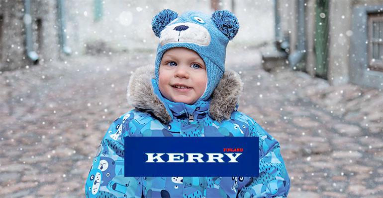 Современные материалы и технологии в детской одежде Kerry