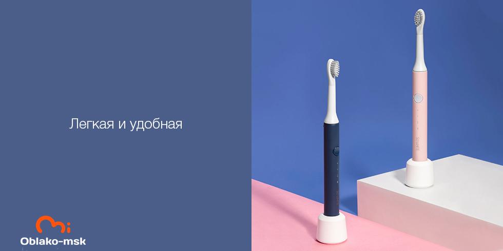 Электрическая зубная щетка Зубная электрощетка So White EX3 Sonic Electric Toothbrush