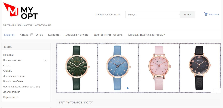 Оптовый онлайн-магазин Myopt