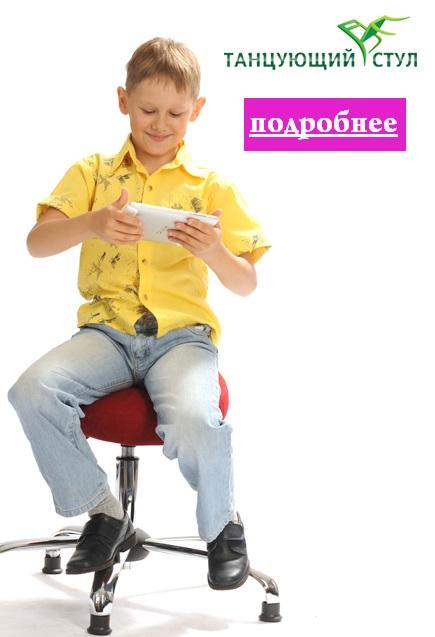 На каком стуле сидеть лучше и как правильно сидеть с пользой для здоровья