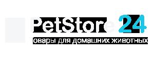 Интернет-магазин зоотоваров с бесплатной доставкой | PetStore24.ru