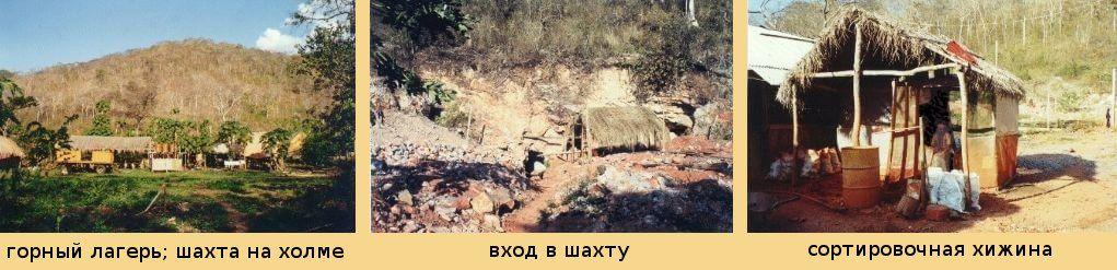 старые фото шахты аметринов в Боливии