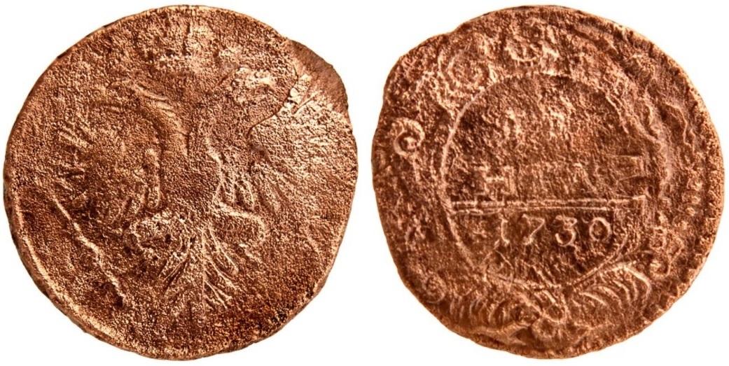 Медная деньга (1730)