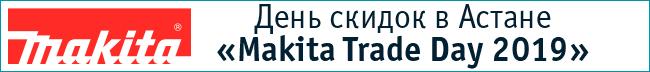 https://static-sl.insales.ru/files/1/1731/8169155/original/mtd-2019-astana.png