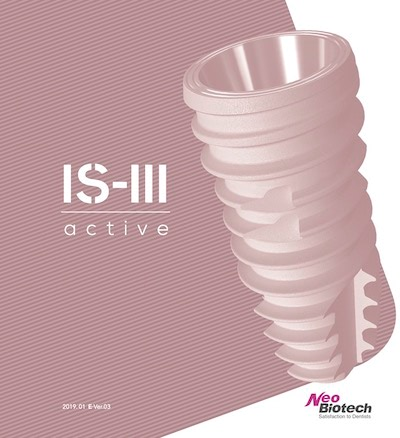 Имплант NeoBiotech IS-III active