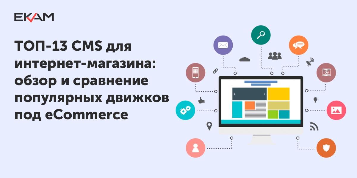 Топ интернет магазин официальный сайт на русском каталог поведенческие факторы на сайт Владыкино (14 линия)