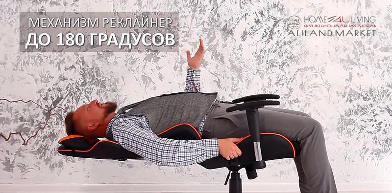Геймерское Кресло-Реклайнер iCar