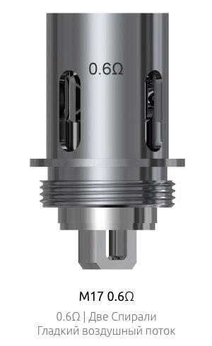 Испаритель SMOK M17 0.6ом