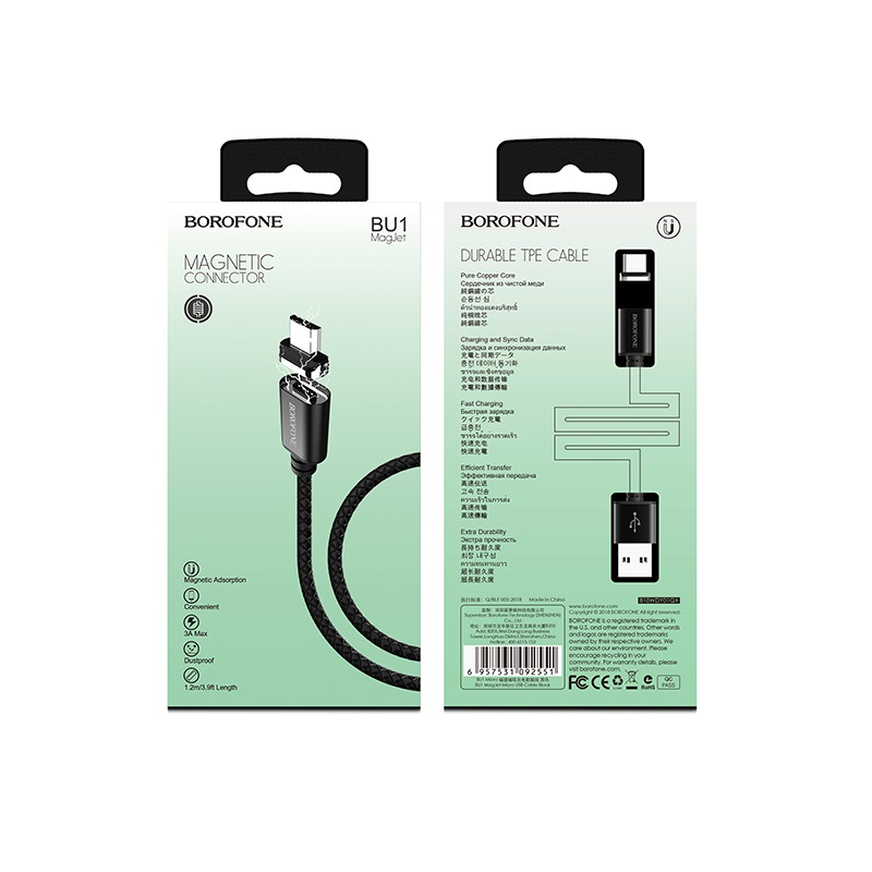 borofone bu1 magjet micro usb charging data cable package front back