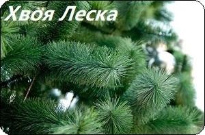 зеленые уличные елки (сосна)  из лески распушонки