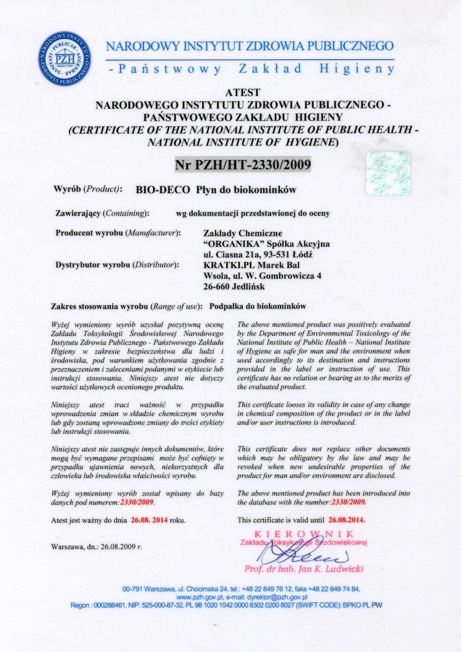 сертификат безопасноти