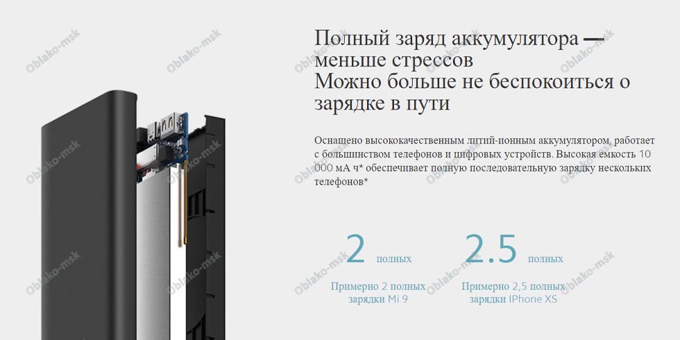 Xiaomi Mi Wireless Power Bank Essential 10000 mAh RU EAC (с поддержкой беспроводной зарядки)