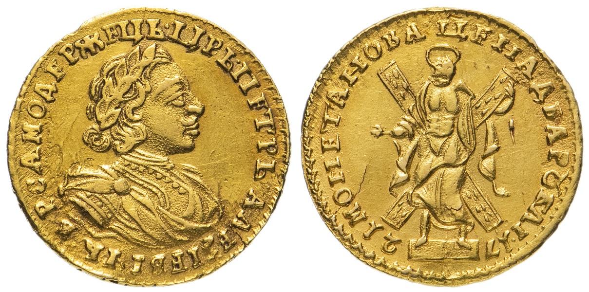2 рубля 1721