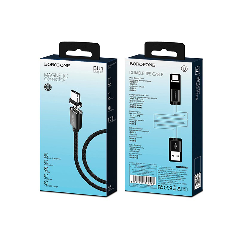 borofone bu1 magjet type c usb charging data cable packages