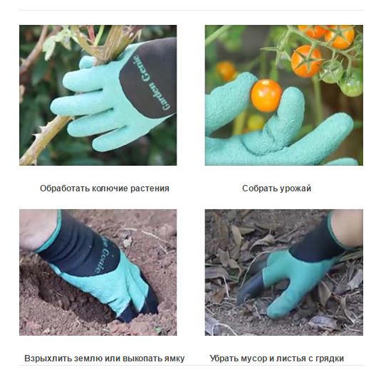 САДОВЫЕ ПЕРЧАТКИ GARDEN GENIE GLOVES для работы в саду и огороде