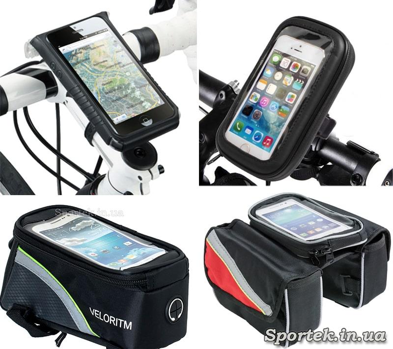 Защита смартфонов от дождя в чехлах и велосумках