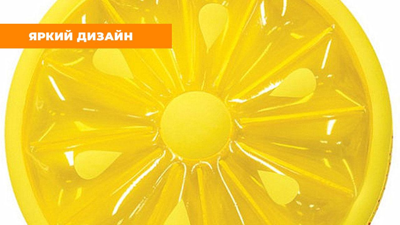 """Надувной матрас для плавания """"Круглый лимон"""" (Диаметр 143 см)"""