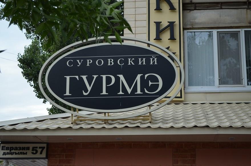 фото 2 на profcook.ru