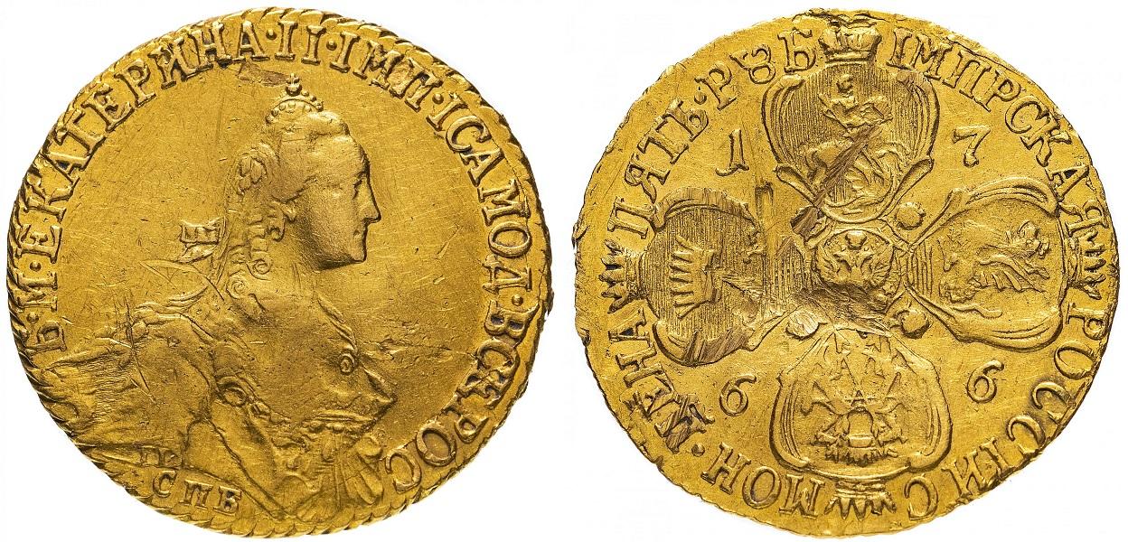 5 рублей 1766