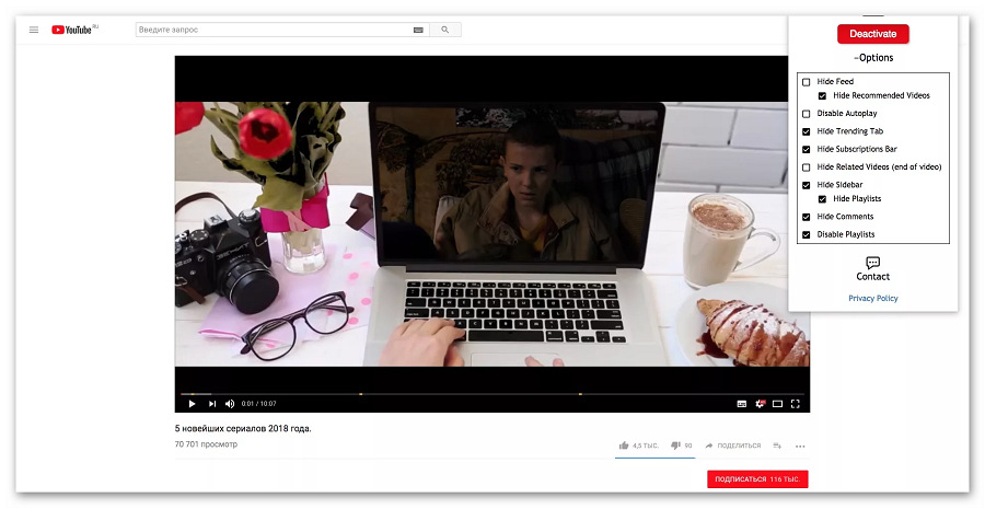 Пример работы Distraction Free for YouTube