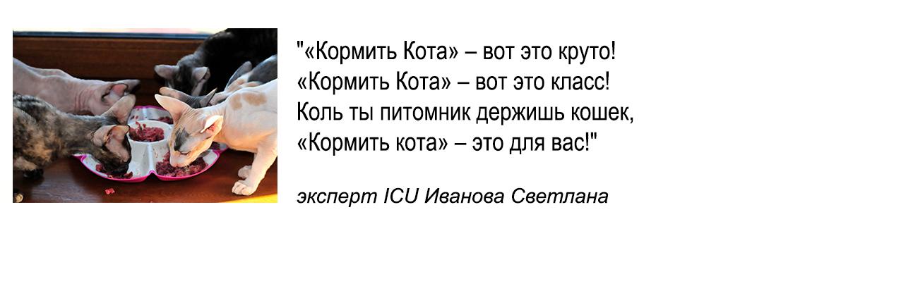 С.Иванова.jpg