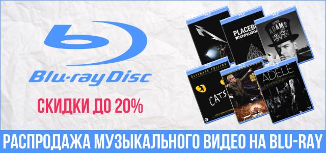 blu-ray-sale.jpg