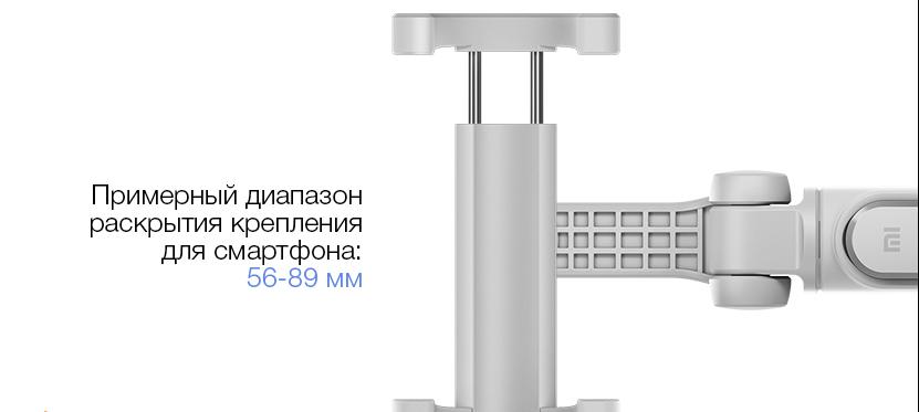 Монопод-штатив Xiaomi с креплением крутящимся на 360°