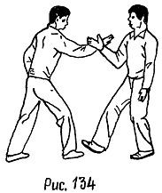 altimeter fighting
