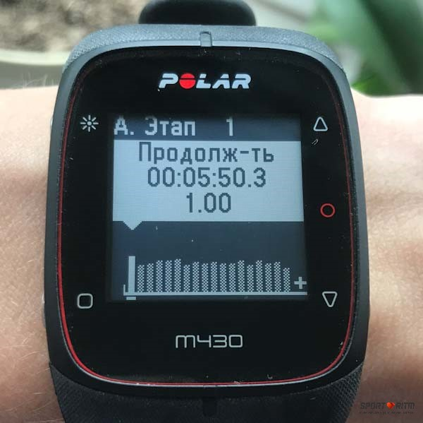 Автоматические этапы в Polar M430