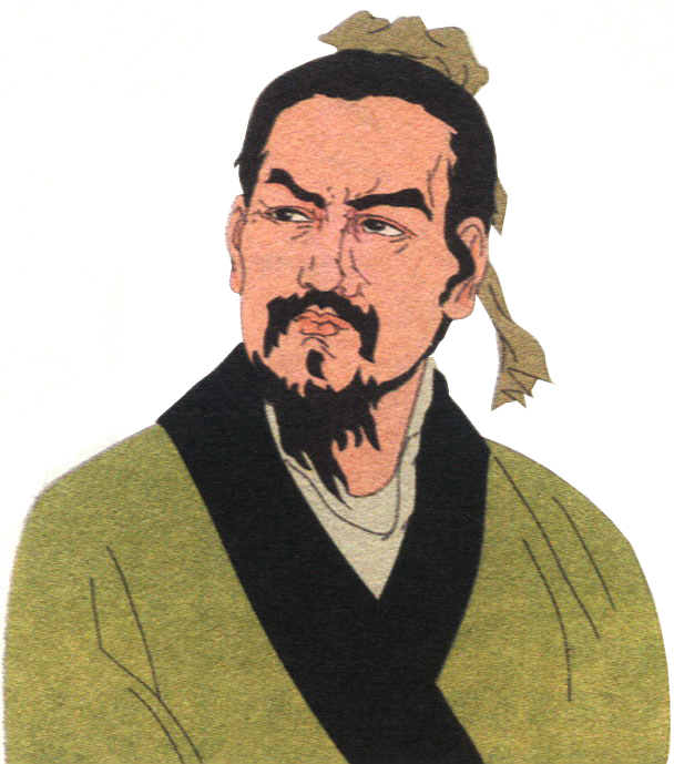 Хань Фей
