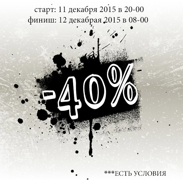 grungy-black-stain_1048-408.jpg