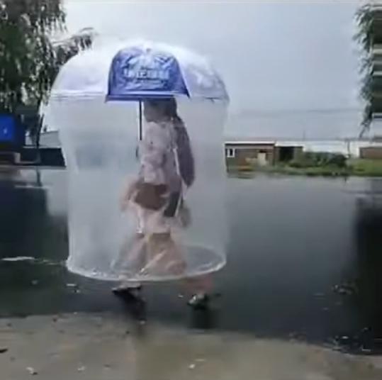 Зонт-дождевик