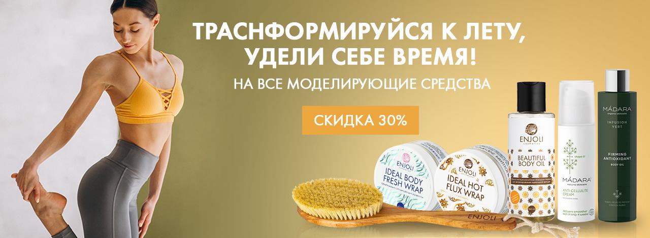 korrekciya_figuri