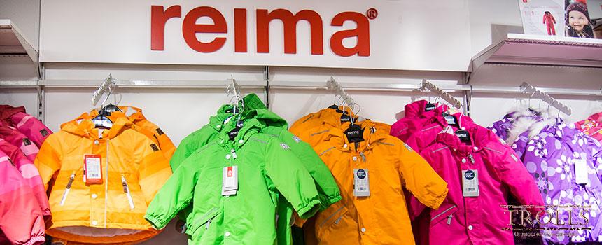 Финская детская одежда Reima