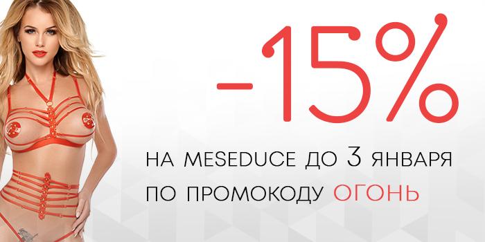 seduk.27.12-1.jpg