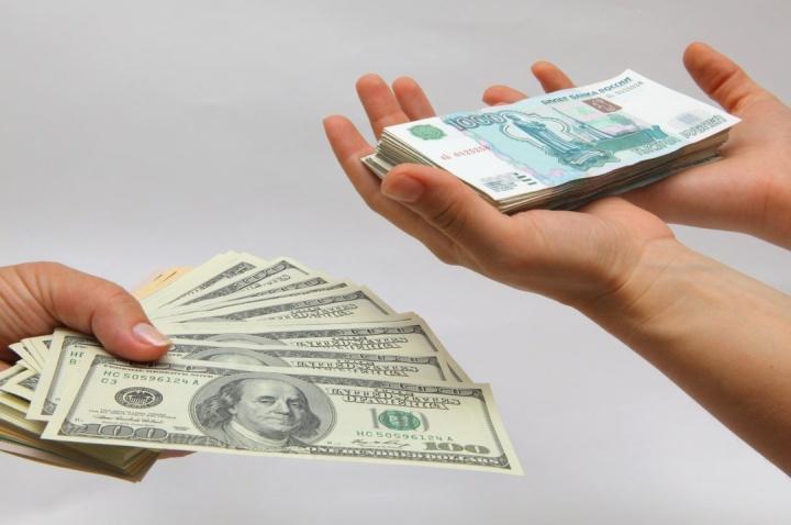 Курс рубля для расчета импорта в бухгалтерском учете нужно смотреть на сайте ЦБ