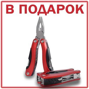 При покупке Пускового устройства для Автомбиля в Москве дарим в подарок мультитул