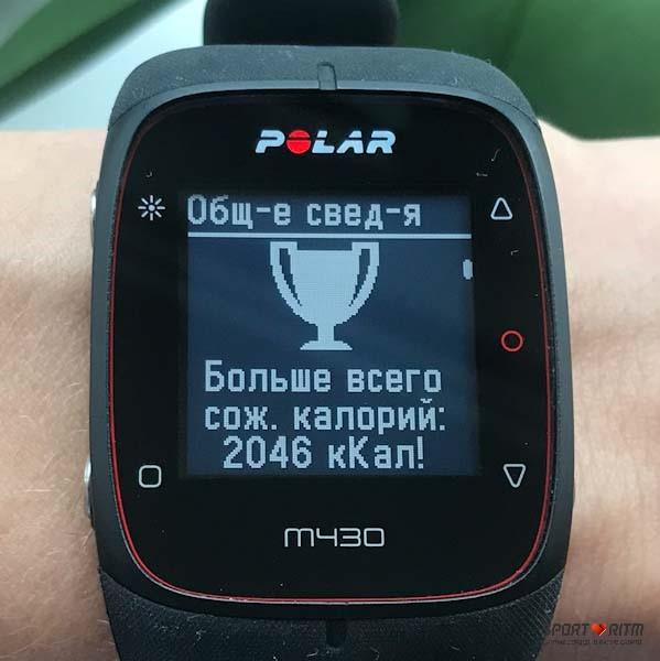 Бег в Polar M430