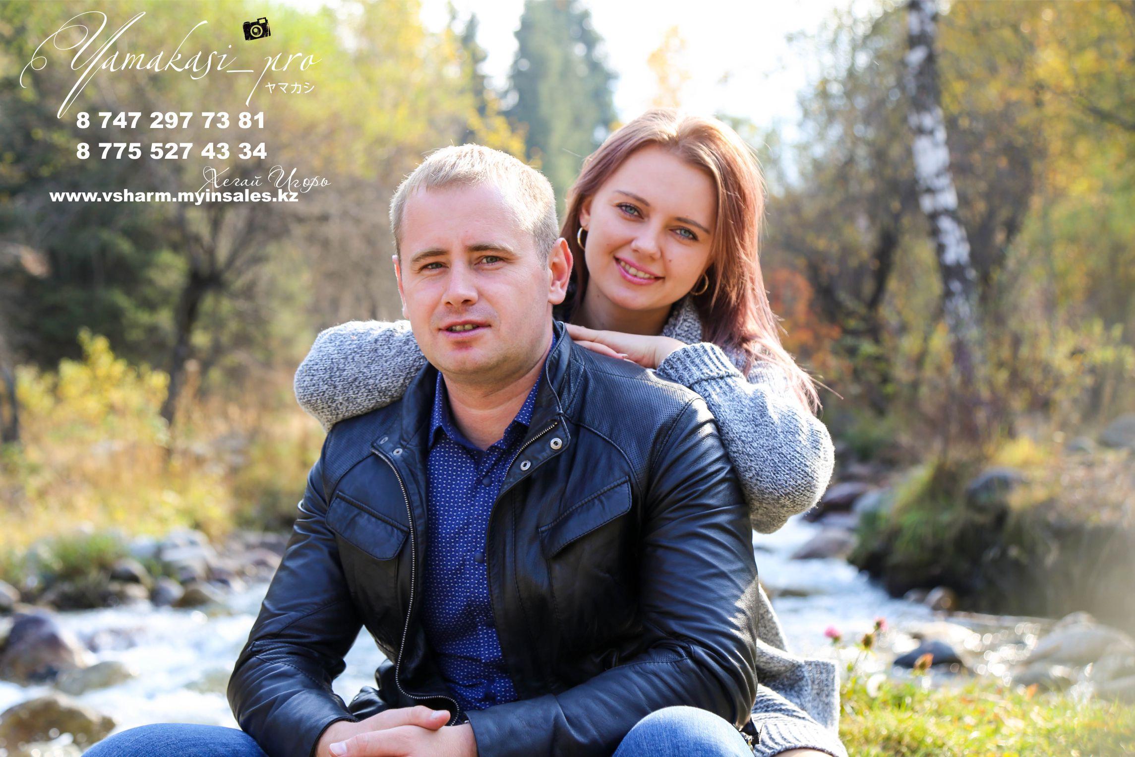 фото_видеосъемка_Игорь_Хегай_Алматы.jpg