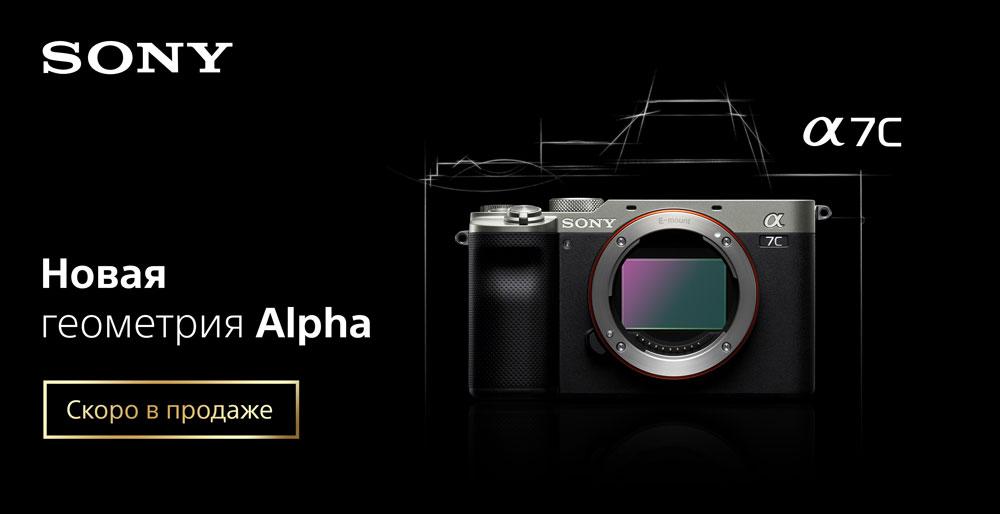 Sony_Alpfa-7C_1000x514_.jpg