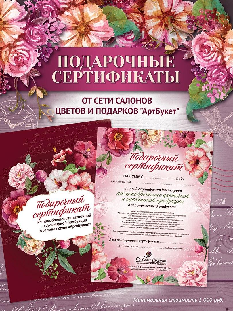 yGCYNIzSk9E.jpg